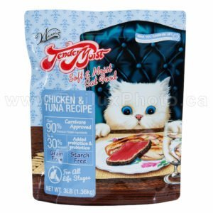 philux photography product pet food dog cat bag group